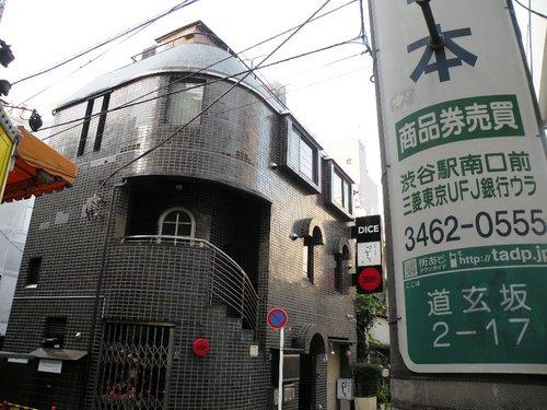 渋谷百軒店上村ビル